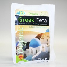 GREEK FETA (Cypressa) 200g